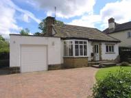 Renton Avenue Detached Bungalow for sale