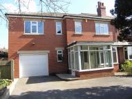 5 bed semi detached house in Harrogate Road, Rawdon