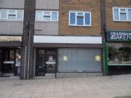 Commercial Property in Upper Commercial Street...