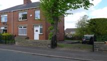 3 bedroom semi detached property to rent in Chapel Lane, Thornhill...
