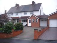 Beacon View Road semi detached property to rent