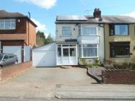 semi detached home to rent in Stoney Lane, Birmingham