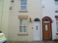 2 bed Terraced home to rent in St Marys Avenue