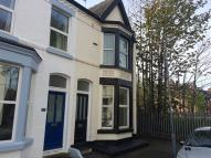 End of Terrace home to rent in Ingleton Road...