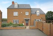4 bed Detached house in Sydenham Close...