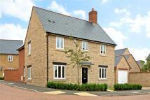 Aldous Drive Detached house for sale