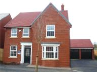4 bedroom Detached home for sale in Buckingham...