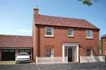4 bed new property for sale in Windsor Park, Buckingham...