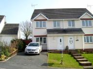 3 bed semi detached home in Newcastle Emlyn...