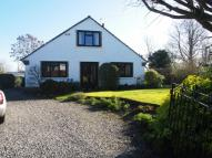 3 bed Detached home for sale in North Terrace...