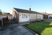 Dell Drive Semi-Detached Bungalow to rent