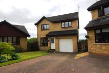 Detached house in ENDRICK GARDENS |...