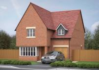 Plot 2 Victoria Heights new house for sale