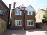 Detached home in Holbrook Road, CAMBRIDGE
