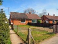 Semi-Detached Bungalow for sale in St Vincents Close...