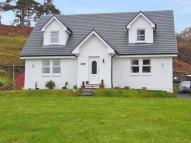 4 bed Detached house for sale in Cruachan View...