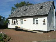 3 bed Cottage for sale in Beadoun Cottage...