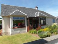 property for sale in Sheir Mhaol Guest House,