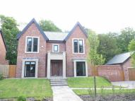 5 bed Detached house for sale in Sedgewick House...