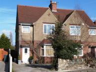 semi detached home to rent in Hasland Road...
