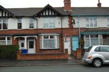 House Share in Belvedere Road (Room...