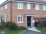 2 bed Flat in Ormonde Close, Grantham