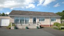3 bed Detached Bungalow for sale in Ronila Edinburgh Road...