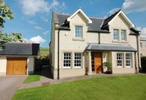 3 bed Detached property for sale in 3 Bowmont Court...
