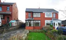 semi detached property to rent in Arbour Lane, Standish...