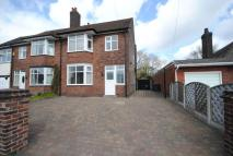 3 bed semi detached property in Greenways, Standish...