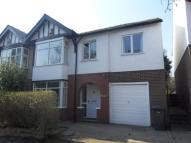 semi detached property to rent in Wigan Road, Standish...
