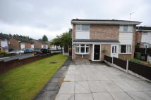 Holmsfield Close semi detached property to rent
