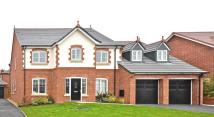 5 bedroom Detached property to rent in Ellwood Gardens...