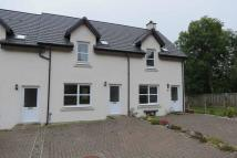 Heatherbank Terraced house for sale