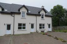 Heatherbank Terraced house for sale