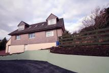 5 bed Detached house in 5 Strongarbh, Tobermory...