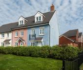 End of Terrace house for sale in Whippingham...