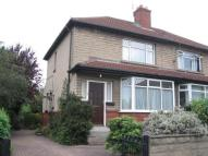 2 bed semi detached house for sale in Easterly Avenue...
