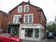 1 bed Flat in Roman View, Roundhay...