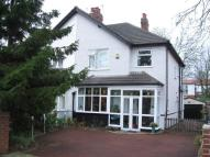 3 bedroom semi detached property for sale in North Park Grove...