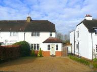 Claygate End of Terrace property to rent