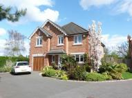 4 bed Detached home in Hinchley Wood, Esher