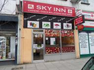 Restaurant to rent in Morden Court Parade...