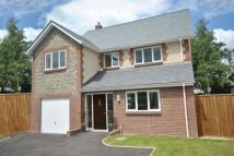 new property in Holbear Grange...