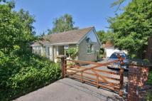 2 bed Bungalow in Pound Lane, Horton...