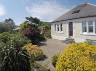 Detached Bungalow in Isle Of Arran, KA27