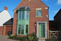 Detached home in Farm House Road, Telford
