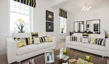 new development for sale in Bradford Road, Menston...
