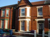 Flat to rent in Hallville Road, Allerton