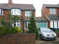 semi detached property in Pitcairn Road, Bearwood...
